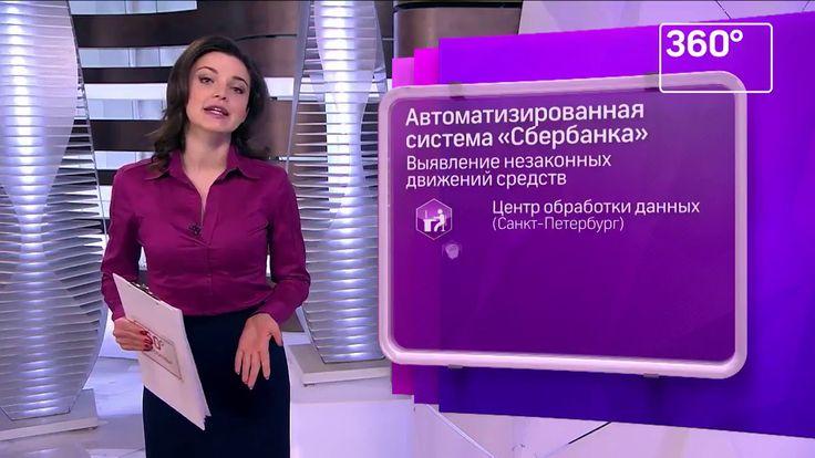 Массовые Блокировки Карт Visa и MasterCard в России !