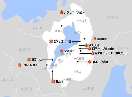 滋賀/紅葉情報&周辺の宿情報2016 - じゃらんnet