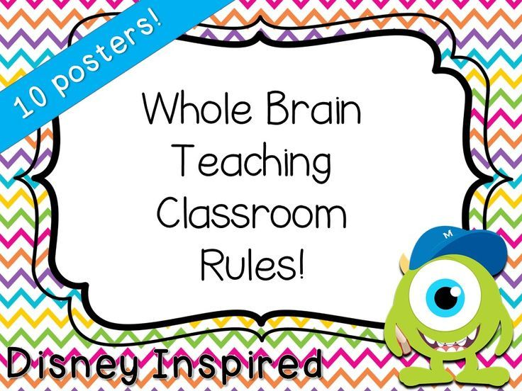 This pack contains 2 sets of Disney classroom rules. The first set features the characters from Monsters University, while the second set contains various Disney inspired characters.  These rules are modeled after the Whole Brain Teaching classroom rules.  first grade | classroom rules | Disney classroom rules | Disney classroom decor | Disney classroom | whole brain teaching | whole brain teaching classroom rules | whole brain teaching rules | second grade | kindergarten