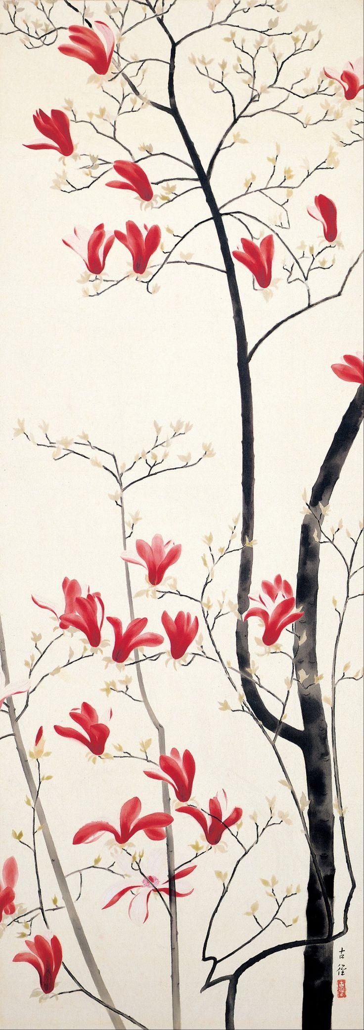 Kobayashi  Kokei -Magnolia Tree-