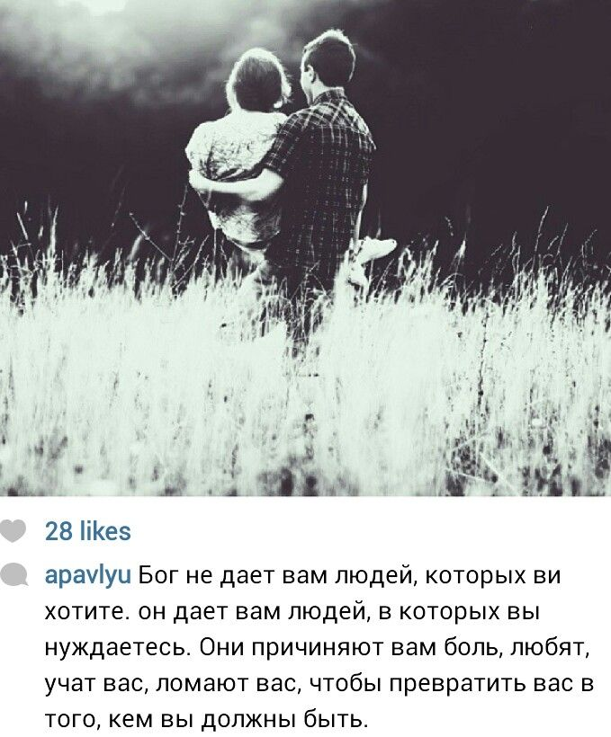 On Russian Love 96