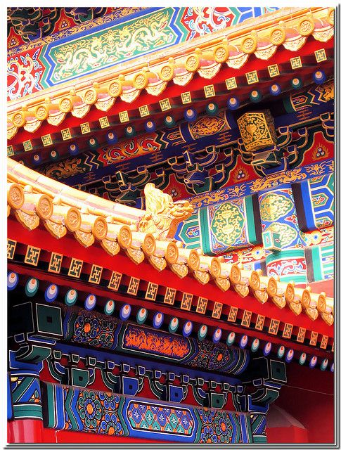 The Forbidden City Beijing Travel Asian Seriously It Was So Beautiful Color Inspiration For Office Playroom