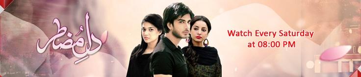 dil-e-muztar, Entertainment, live tv, live streaming,serials, Dramas, Drama Series,soaps, news entertainment, online live tv.  For More, visit our website: hum.tv/