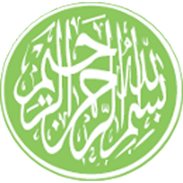 #NEW #iOS #APP Epsom & Ewell Islamic Society - Sign Soft