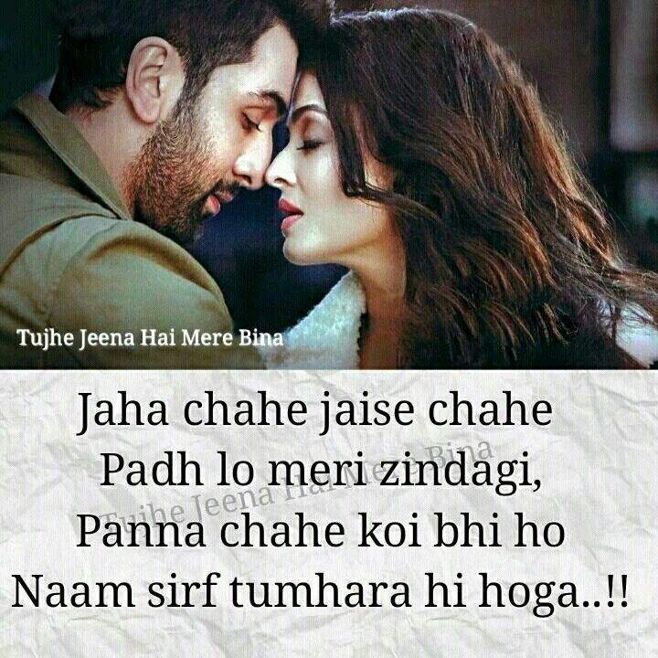 Pin By Laila Hussain On Shayari Poetry Pinterest Love Quotes