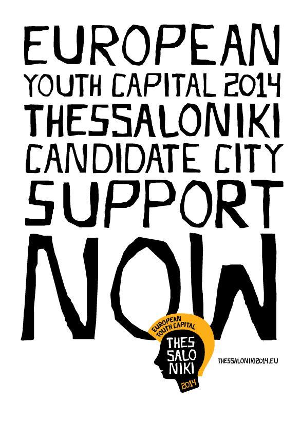 Thessaloniki Municipality of Thessaloniki European Youth Capital 2014 Candidate City by Beetroot