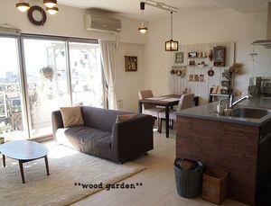 アイボリー床+ダークブラウン家具 : これで家具選びは完璧!床色別、インテリアコーディネイト!~リビング編 - NAVER まとめ