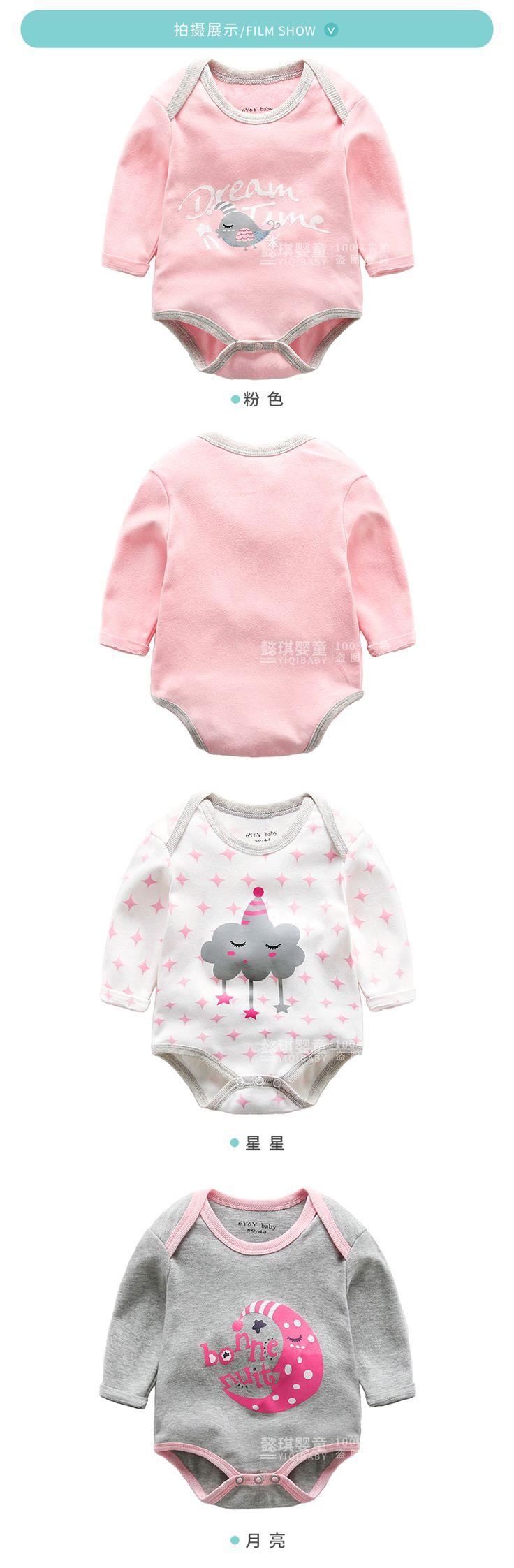 Весна ребенка ползунки детская одежда с длинным рукавом хлопка пижамы купить на AliExpress