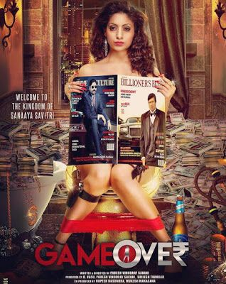 Game Over Hindi Movie Review, Trailer, Poster - Rajesh Sharma - Filmnstars
