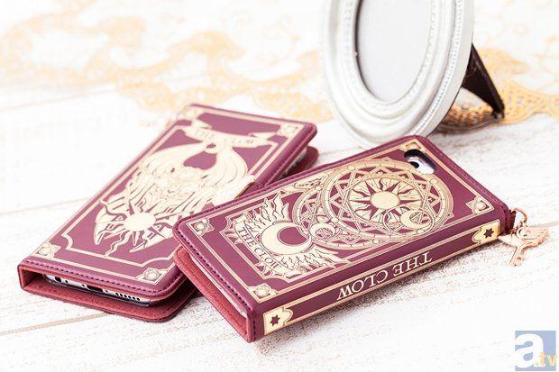 Kero Chan Protects Your Phone With Cardcaptor Sakura Smart Case