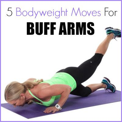 """Chris Freytag demonstrating a Three-Point Push-Up for her workout """"5 Bodyweight Moves For Buff Arms"""""""