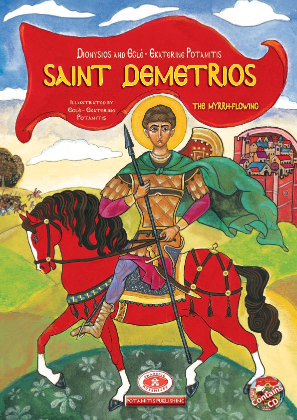 """With a CD. 30 full color pages. All """"Illustrated Lives of the Saints"""" are hardcover, large size (A4, 8.2x11.4 inches 21x29 cm), printed in full, vibrant color on the finest Greek/ European paper in Greece. $20 FREE SHIPPING!"""