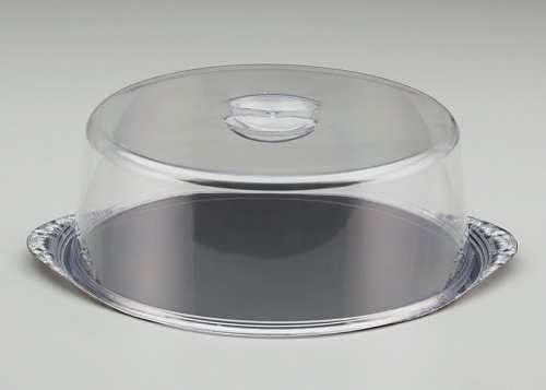 Prezzi e Sconti: #Chg 041875 contenitore torte acciaio  ad Euro 9.63 in #Elettronica #Casa e cucina > pentole utensili