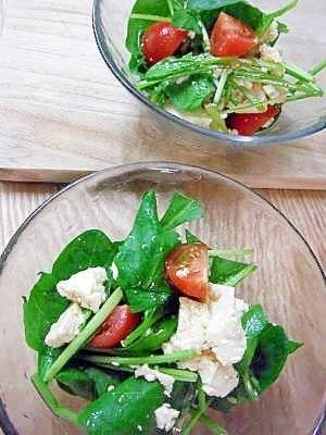 美味しく食べて栄養満点★ほうれん草を使ったサラダレシピ5選|Taspy ... 出典:http://jp.rakuten-static.com