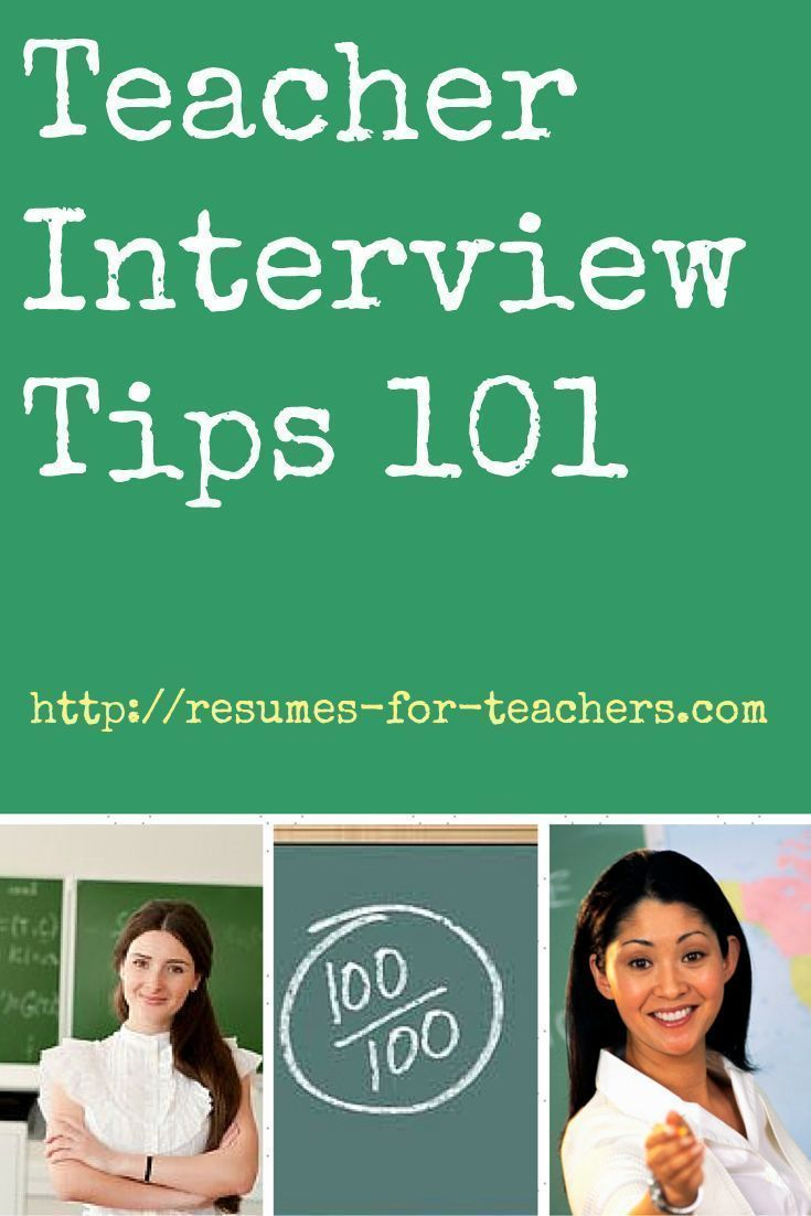 17 best ideas about teacher interview questions teacher interview tips 101 many interview tips including teacher interview questions and answers