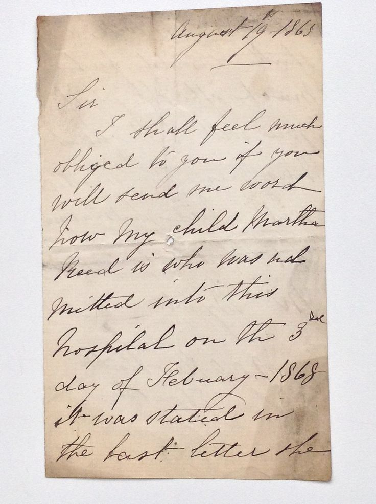 Mother's letter --  Byatt a. From the archives of Coram, formerly the  Foundling Hospital, held at London Metropolitan Archives