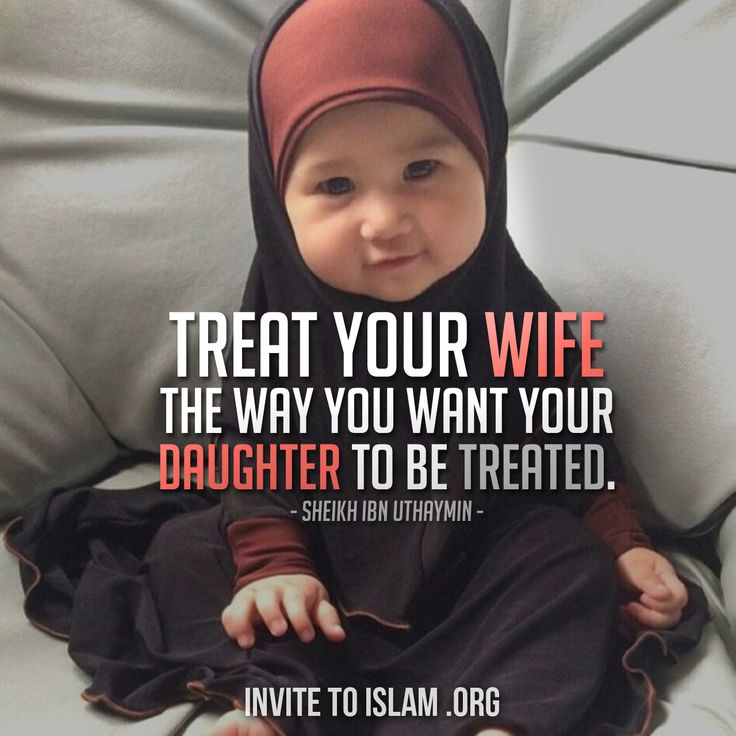 Treat ur wife