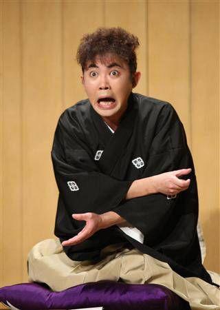 好きな日本語: 当代