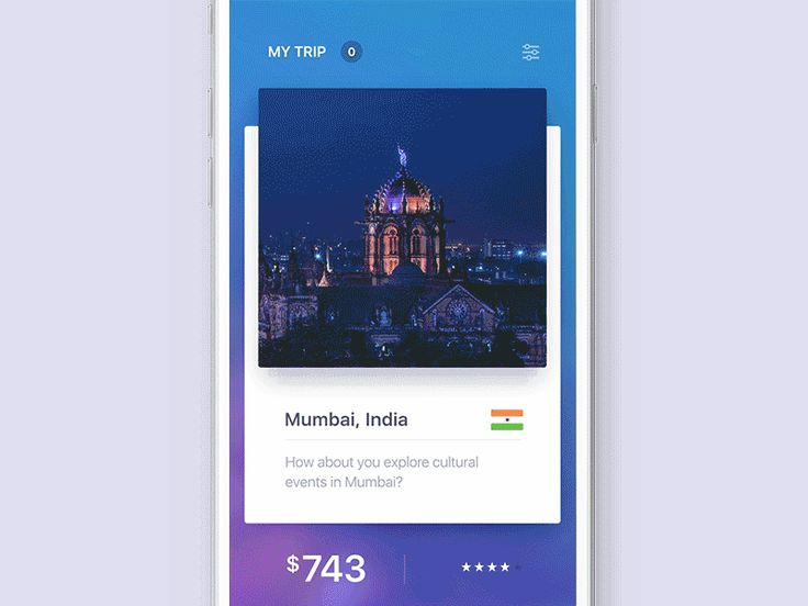 Swipe to travel - UI Interactions