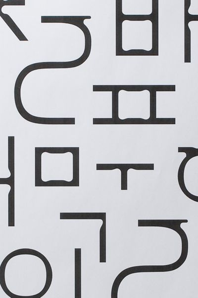 Jaewon Seok - Korean typography