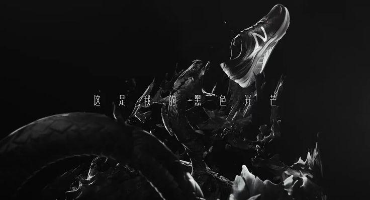New Balance: Black / Pack on Vimeo