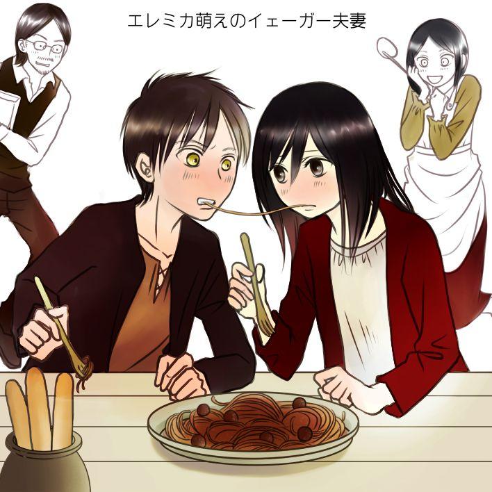 Cooking Papa Kiss Manga: 17 Best Images About Shingeki No Kyojin OTPS♥♡ On