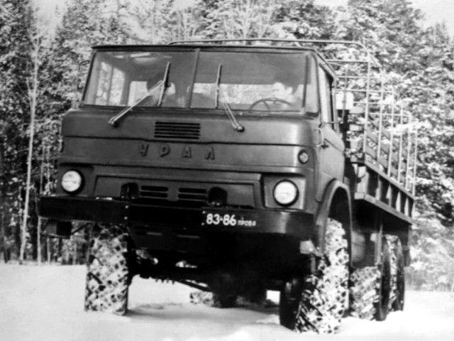 42. Урал 359