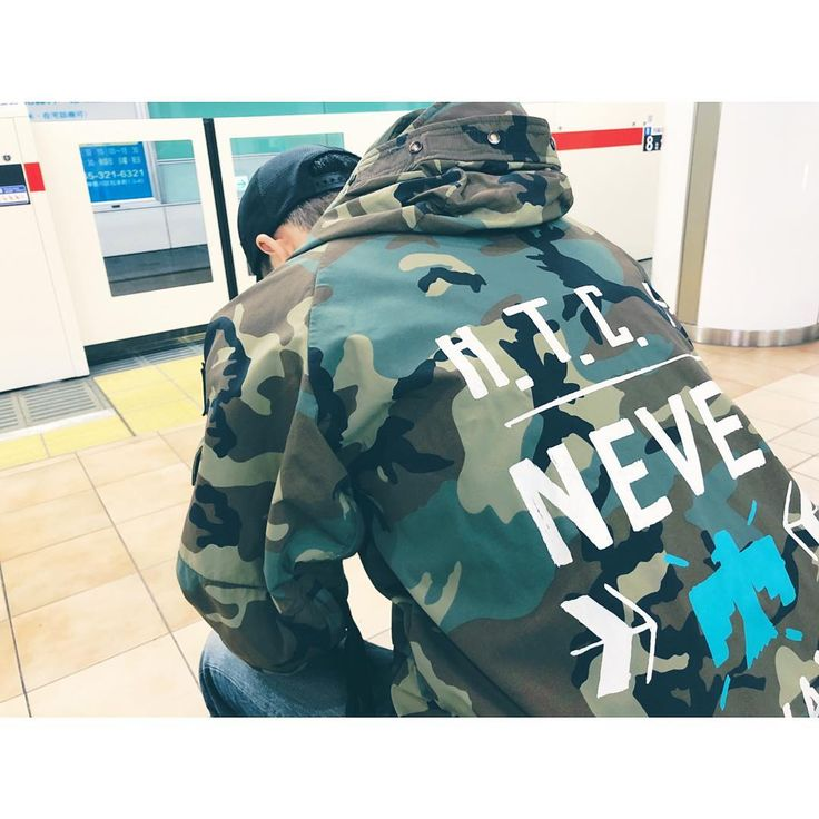 HTC camo painted jacket