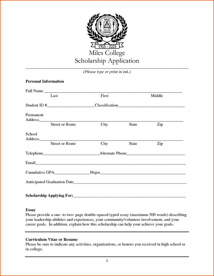 College Scholarship Application Sample Cover Letter Essay ...