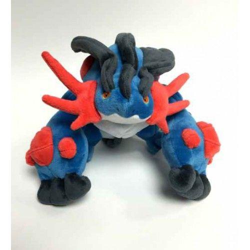 Pokemon Center 2014 Mega Swampert Plush Toy 176 Pokemon