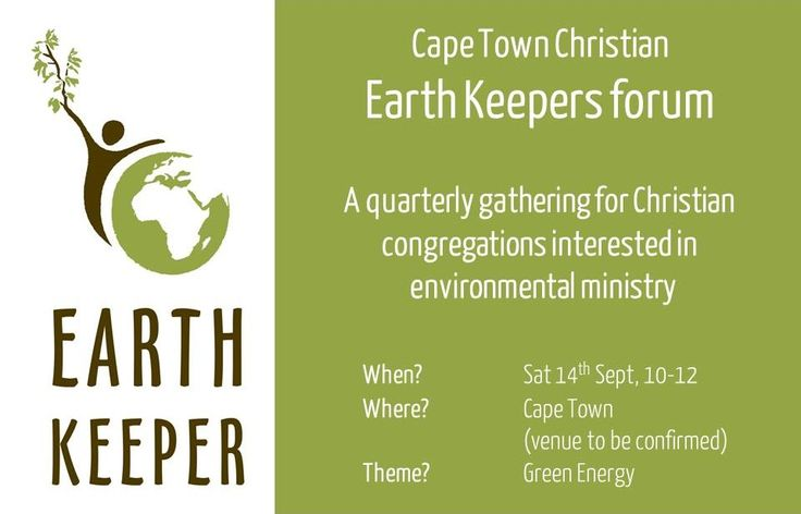 If you're a Christian living in Cape Town and interested in environmental ministry, join us!
