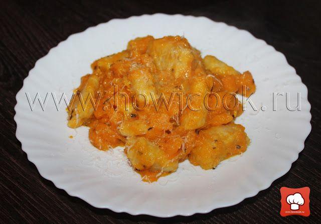 Картофельные ньокки с тыквенным соусом от Джейми Оливера