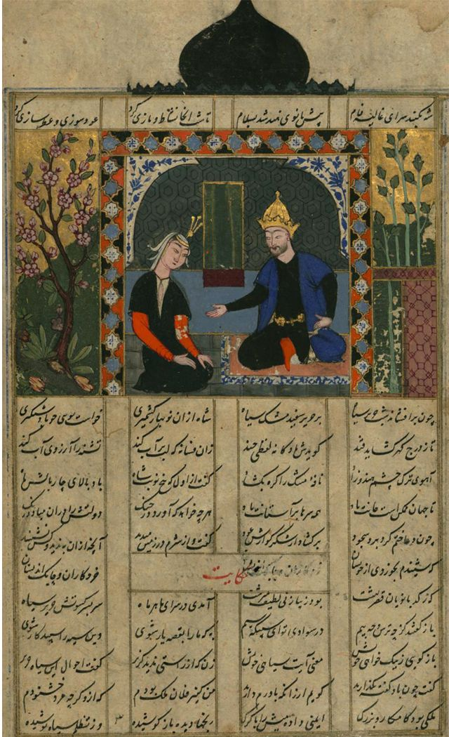 Bahram Gur in the Black Pavilion from the Khamza of Nizami ,1563