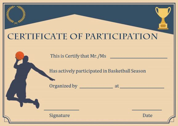 basketball participation certificate basketball participation