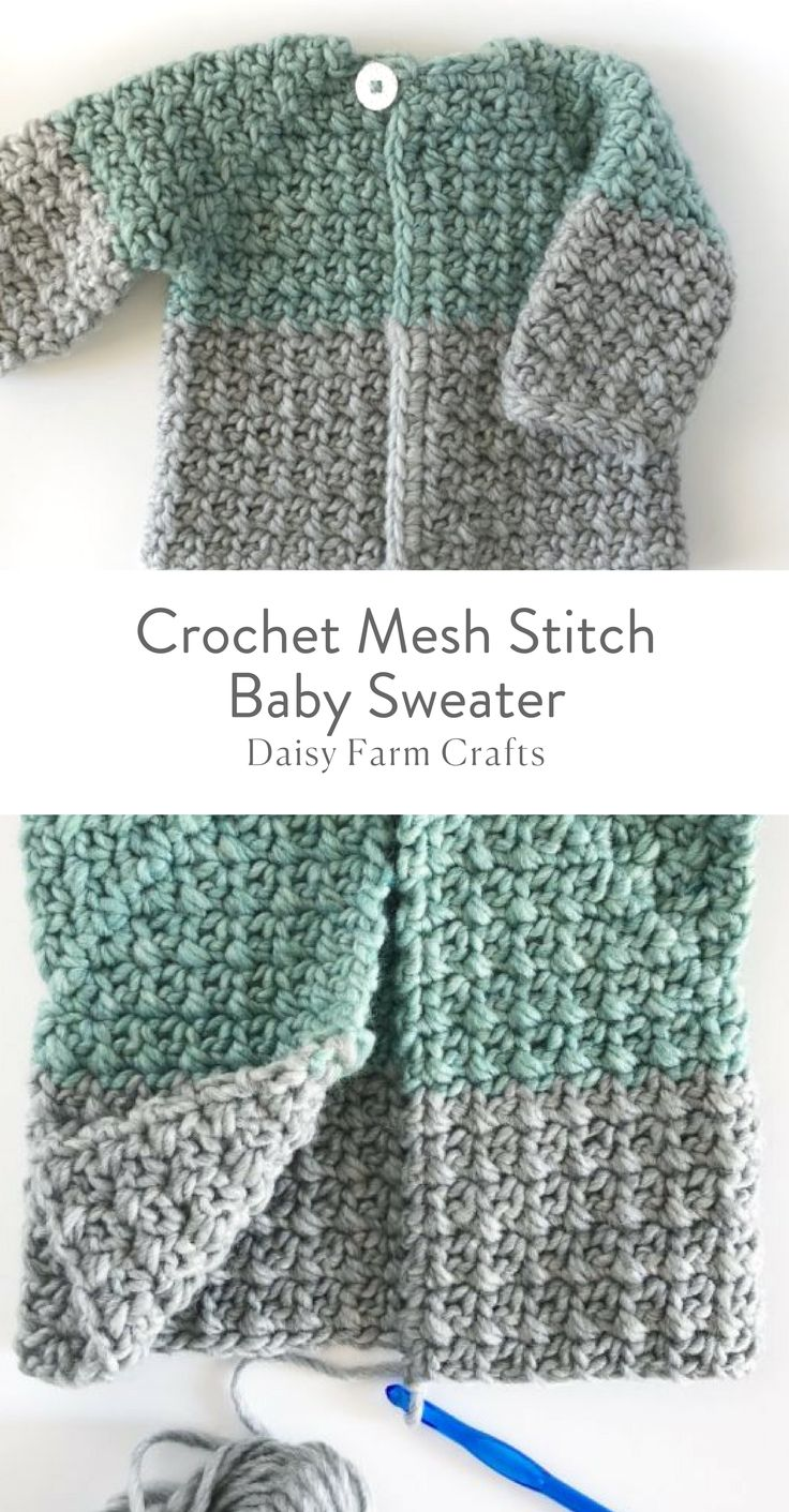 Free Pattern - Crochet Mesh Stitch Baby Sweater