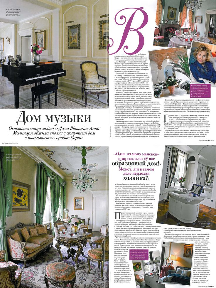 Anna Molinari - Her Home • TATLER, Russia - March 2013