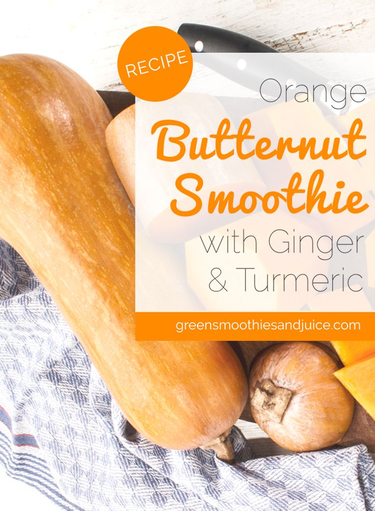 Energize your day with this healthy smoothie that includes one of my favourite ingredients; butternut squash. Yes, you can have butternut squash raw, and it makes a lovely, frothy smoothie!   #smoothie #greensmoothie #butternutsquash