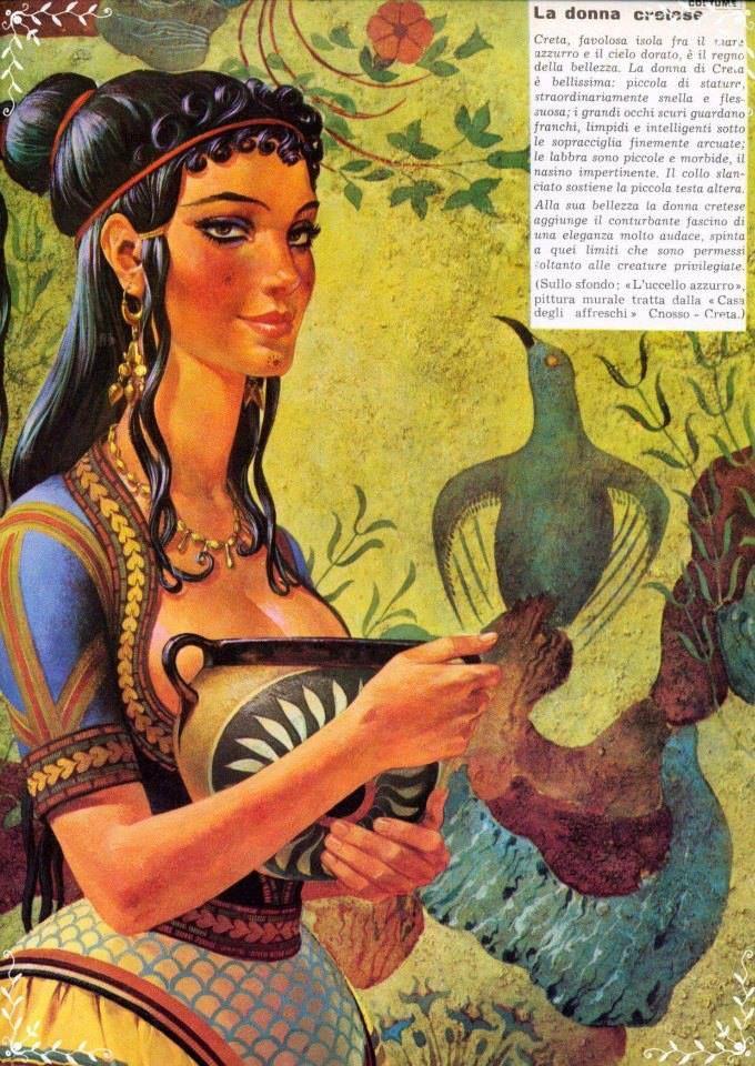 Μινωϊτισσα Καλλονή - 2200 -1600 π.Χ.  Minoan lady - 2200 - 1600 BCE