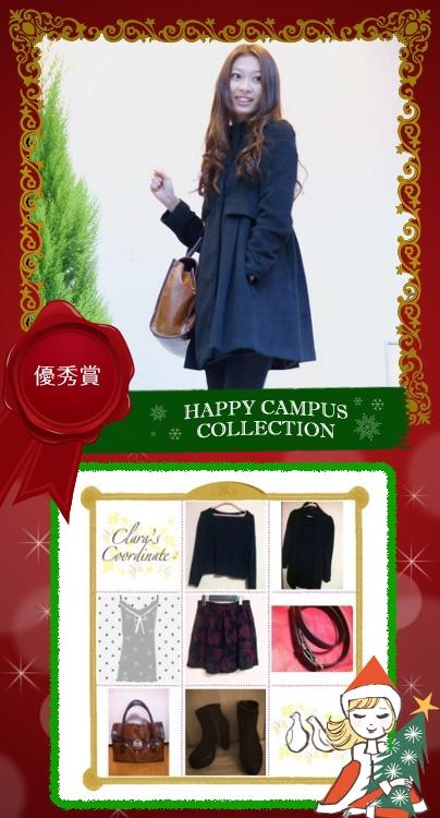 クリスマスコーデは...  「年上の彼氏とデート」をテーマに、大人っぽくシックな雰囲気で統一感を出したそうよ!!♡  黒はやっぱり1番大人っぽく締まる色よね!