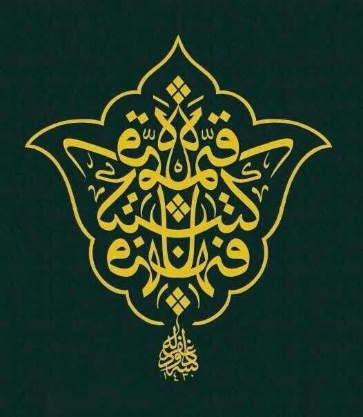فيها كتب قيمة #الخط_العربي