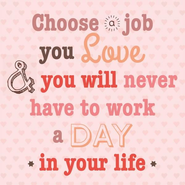 Motivational job quotes