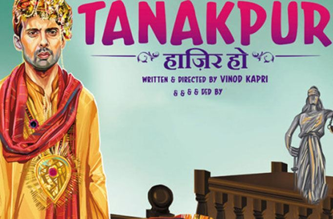 Miss Tanakpur Haazir Ho Hd Movie 2015 Torrent Download