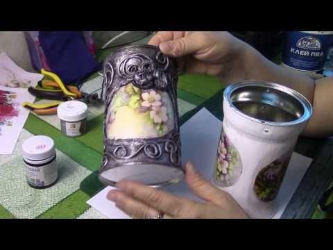 Ведерки-кашпо из жестяных банок своими руками. ХоббиМаркет#20 выпуск - YouTube