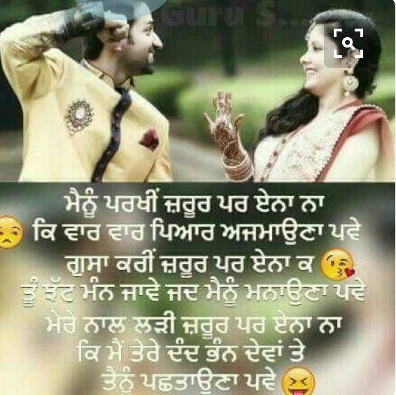 Sad Quotes About Love: 1000+ Punjabi Quotes On Pinterest