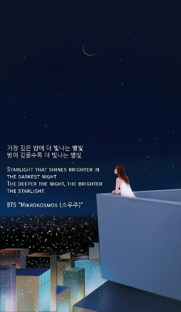 bts mikrokosmos 소우주 map of the soul persona bts
