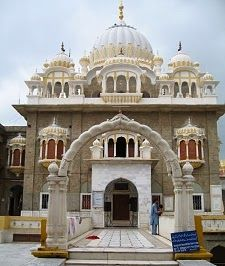 Gurdwara Panja Sahib is situated at Hasan Abdal (historic town in Attock District, Punjab) in Pakistan. This is one of the most holy places of Sikhism.
