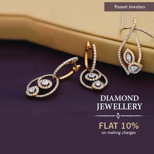 Beautiful & Rare Stunning Range of #Diamond #Jewelry Crafted Magnificently from PUNEET JEWELERS.  Visit ShopIN deal to avail offer : http://bit.ly/2Eba5TW   #diamondjewelry