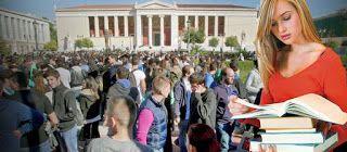 En Arxikos Politis: Ανατροπές στην Παιδεία: Συγχωνεύσεις στα Πανεπιστή...