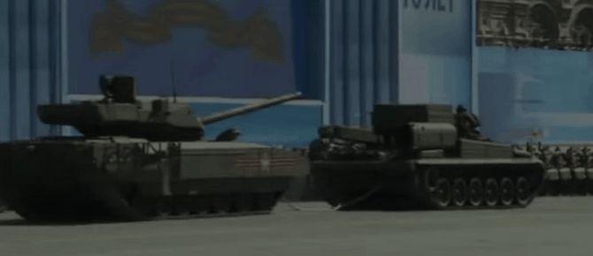 El nuevo super-tanque ruso T-14 se rompe en mitad de su primer desfile
