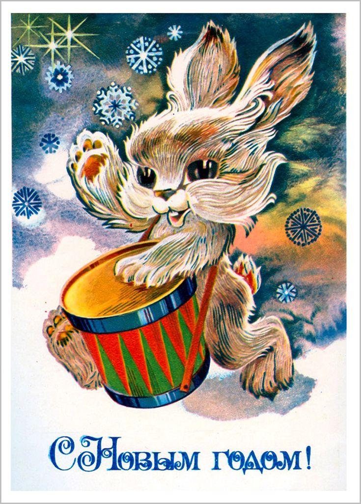 Новогодние открытки заяц